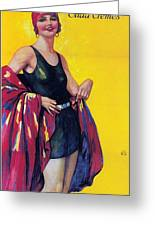 Elida Cremes In Sonne Und See - Woman In Swimsuit - Vintage Advertising Poster Greeting Card