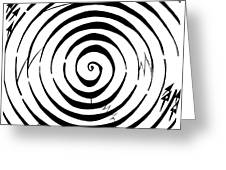 Eliptical Maze Greeting Card