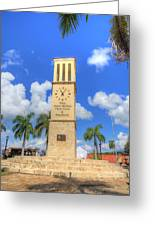 Eliza James-mcbean Clock Tower Greeting Card