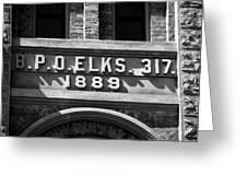 Elks Building 1889 Greeting Card