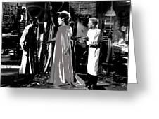 Elsa Lanchester Bride Of Frankenstein 4 1935-2015 Greeting Card
