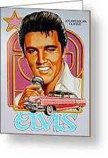 Elvis-an American Classic Greeting Card