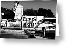 Elvis Is Alive Museum Greeting Card