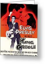 Elvis Presley In King Creole 1958 Greeting Card
