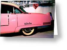 Elvis's Pink Cadillac Greeting Card