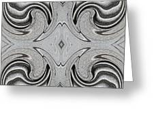 Embellishment In Concrete 6 Greeting Card
