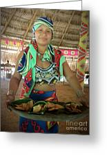 Embera Indian Lady Serving A Meal Greeting Card