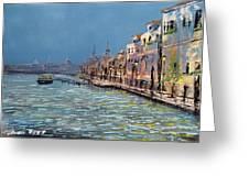 Embrumado Venice Greeting Card