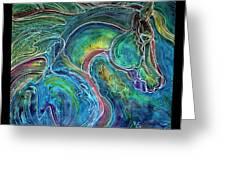 Emerald Eye Equine Abstract Batik Greeting Card