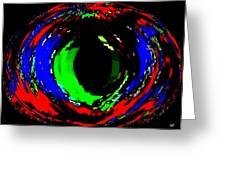 Emerald Eye Greeting Card