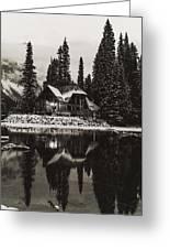 Emerald Lake, Canada Greeting Card