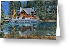 Emerald Lake Cilantro Greeting Card
