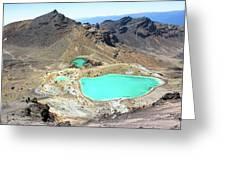 Emerald Lakes, New Zealand. Greeting Card
