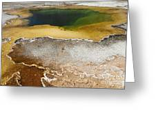 Emerald Pool - Yellowstone National Park Greeting Card