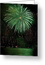 Emerald Sky Greeting Card by David Patterson