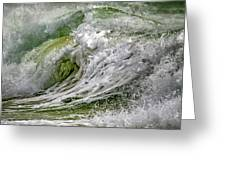 Emerald Storm Greeting Card
