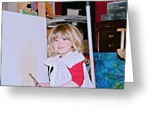 Emerging Artist Greeting Card
