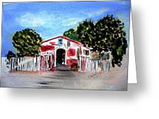 Emiles Road Side Grocer Greeting Card