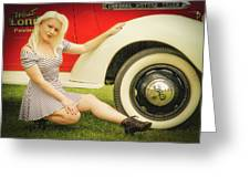 Emily #5 Royal Holden Greeting Card