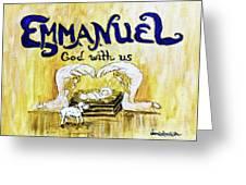 Emmanuel Greeting Card