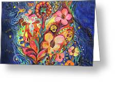 Emotion In Blue Greeting Card