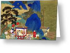 Emperor Chin Wang Ti Greeting Card