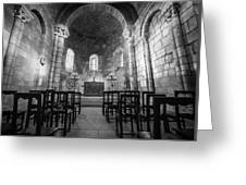 Empty Chapel Greeting Card