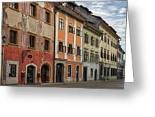 Empty Street In Slovenia Greeting Card
