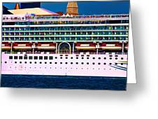En Voyage Greeting Card