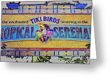 Enchanted Tiki Birds Greeting Card