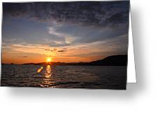 End Of Day Greeting Card