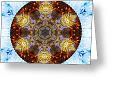10481 End Of Days 2 Kaleidoscope Greeting Card