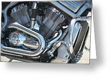 Engine Close-up 1 Greeting Card