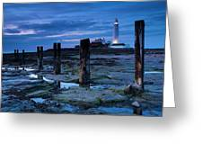 England, Tyne And Wear, St Marys Lighthouse Greeting Card