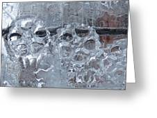 Engrenage De Glace / Iced Gear Greeting Card