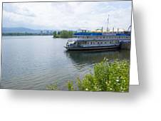 Enisey , Krasnoyarsk . Greeting Card