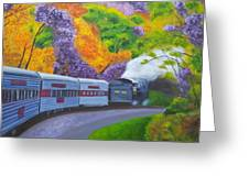 'enjoy Your Journey As Much As Your Destination' Greeting Card