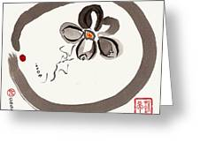 Enso Aven Greeting Card by Casey Shannon