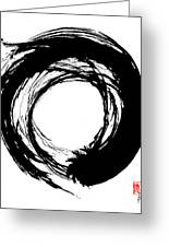 Enso / Zen Circle 15 Greeting Card