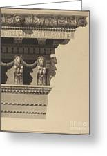 Entablature Greeting Card