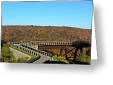 Enter The Kinzua Skywalk Greeting Card