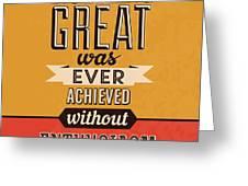 Enthusiasm Greeting Card