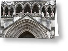 Entrance Arches Greeting Card