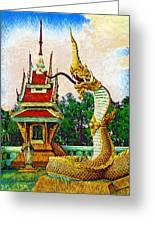 Entrance Dragon Greeting Card