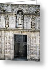 Entrance Facade In Landmark Cathedral Of Santiago De Compostela  Greeting Card