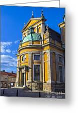 Entrance Kalmar Cathedral Greeting Card