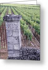 Entrance Of A Vineyard, Chateau La Greeting Card