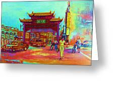 Entrance To Chinatown Greeting Card by Carole Spandau