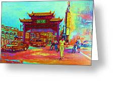 Entrance To Chinatown Greeting Card