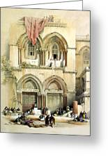 Entrance To Church Of The Holy Sepulchre Card Greeting Card